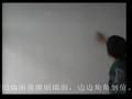 美家美户无缝墙布施工方法之简略施工视频 (922播放)