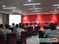 嘉力丰学院第34届施工技术认证培训在西安隆重举办