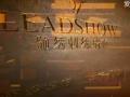 视频:领绣刺绣墙布宣传片