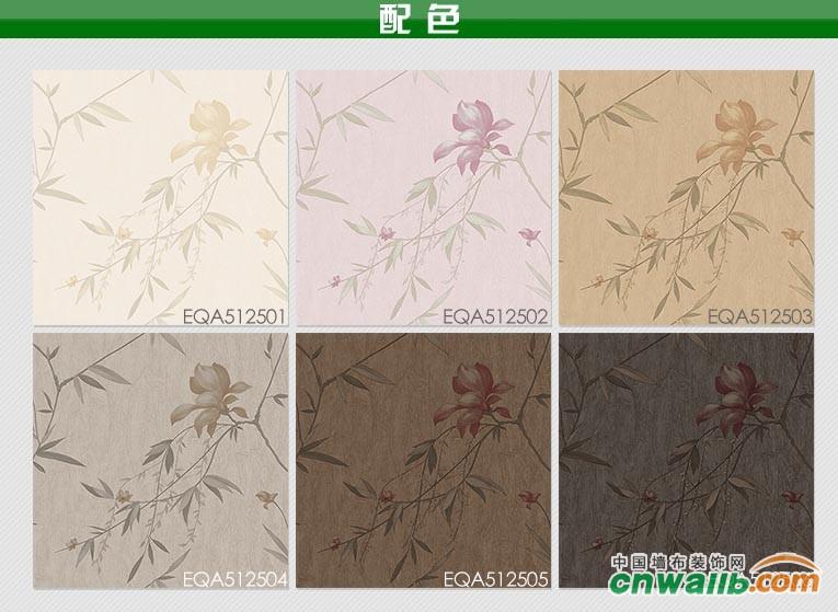 欧雅 欧式刺绣撒金pvc壁纸,北极星