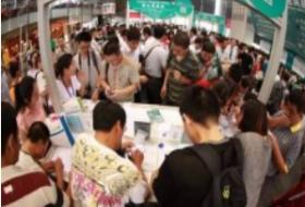 2016上海国际壁纸墙布展览会