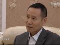 上海纪实频道:天洋墙布·壁画专访(上)