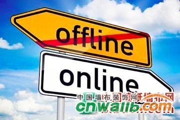 实体店互联网