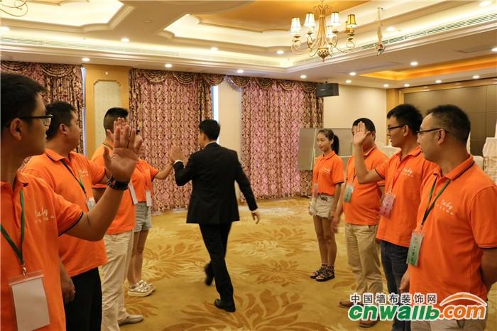 红宝石manbetx客户端下载地址经销商专业培训首战南京成功举办!