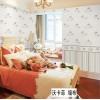 卡通提花卧室客厅工装家装无缝墙布壁布厂家直销现货供应