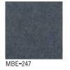 供应日本进口 田岛PVC地板MBE247
