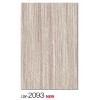供应日本进口 丽彩壁纸LW2093