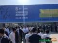 乾庄刺绣北京国际家居展,碰撞传统与未来的火花! (986播放)