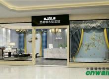 兰爵墙布陕西省榆林市专卖店