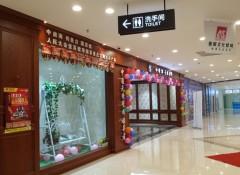 七特丽无缝墙布湖北黄石专卖店 (3)