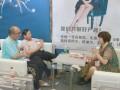 【上海墙布展】无定制不个性,从设计到品质 元龙墙布从来不将就! (1196播放)