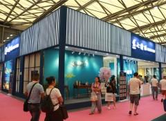 上海墙布展:七特丽墙布打破黑白灰,给你清幽静美的多彩生活——展馆赏析