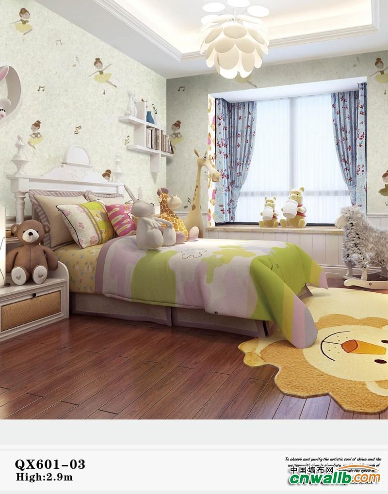 沁绣墙布儿童房系列装修案例 儿童装修效果图