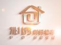 沁绣刺绣墙布品牌宣传片 (600播放)