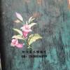 织女星绣花墙布高端刺绣墙布高端墙布品牌背景墙墙布厂家