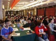 2018科布斯墙布拓展培训大会重庆站——培训大会