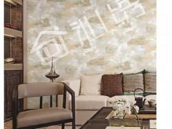 沁锈墙布中式系列