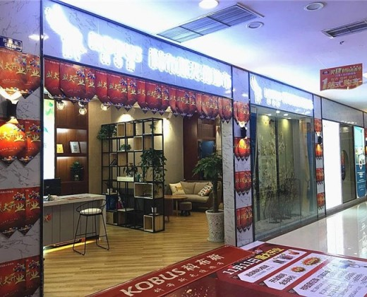 科布斯无缝墙布重庆市江津区专卖店