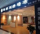蝶绣刺绣墙布河南省洛阳市专卖店