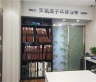 蝶绣刺绣墙布重庆市云阳县专卖店 (146播放)
