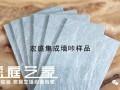 2019新业务吹风 宏庭集成墙咔登场 (1030播放)