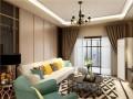 雅绣打造舒适雅致的家,体验温暖和爱 (988播放)