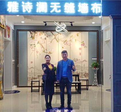 手游平台app排行榜布甘肃省张掖市终端专卖店