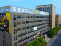 莱可秀尔墙布企业宣传片