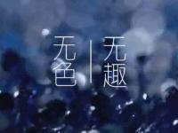 可罗雅墙布企业最新宣传片 (2546播放)