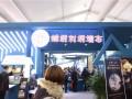 """【北京墙布展】从""""梦""""到""""幻"""",蝶绣的美太撩人了! (2153播放)"""