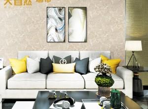 大自然墙布沙发背景墙效果图,现代简约背景墙装修图