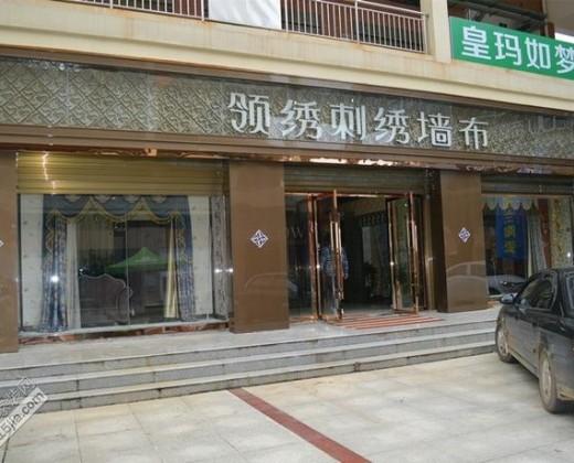 领绣刺绣墙布咸宁湖北专卖店