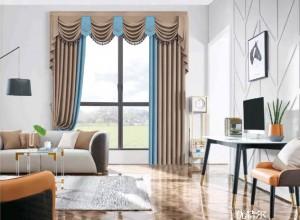 优特尔窗帘绒布系列产品效果图