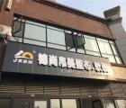 锦尚帛美无缝墙布四川宜宾专卖店 (208播放)