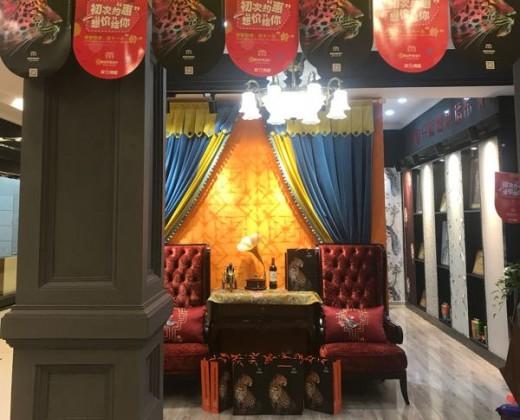 摩登野兽墙布江苏泰州专卖店