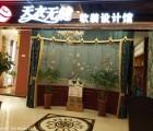 天衣无缝墙布河南郑州金水区专卖店