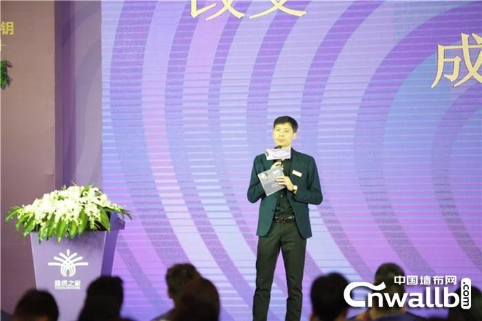 雅绣之家2019全国经销商大会正式拉开帷幕!