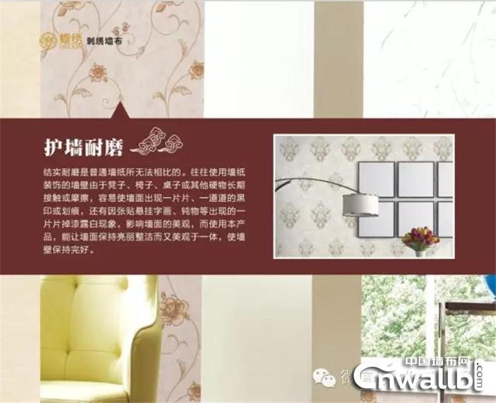墙布的好处全知道!蝶绣告诉你为什么这么多人选择墙布。