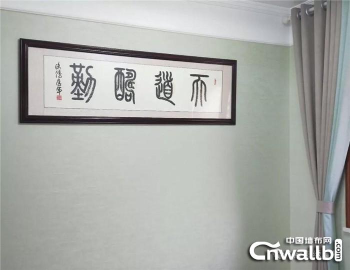 领绣墙布买家秀样板间实景欣赏 美的不像话