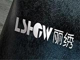 墙布品牌如何年轻化升级,丽绣交出了完美答卷! (2799播放)