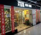 大自然墙布河南洛阳专卖店