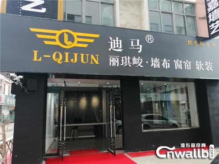 不负时光,一路前行,迪马国际江苏连云港专卖店即将盛大开业!