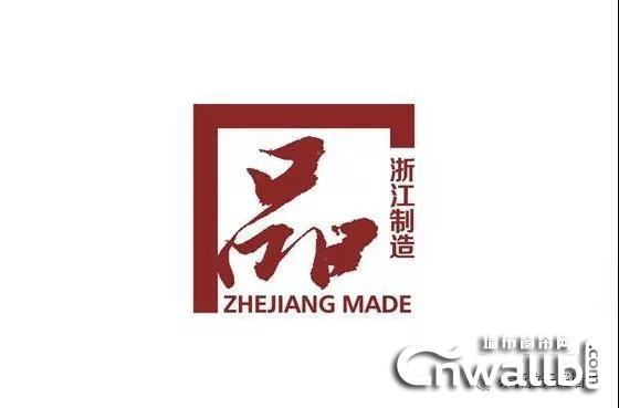 朵薇拉浙江卫视专访:坚持初心,致力筑造品质墙布