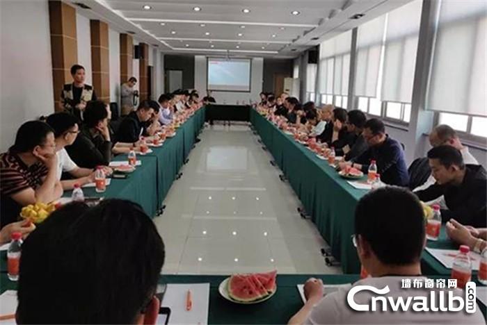 雅诗澜受邀参加中国建筑装饰装修材料协会墙布行业四届三次理事扩大会议