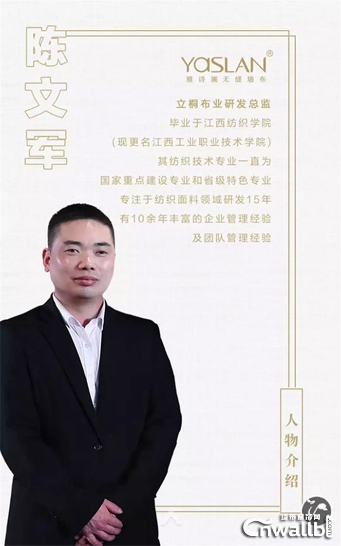 """掘金有道""""——雅诗澜品牌价值推介会,邀您共绘未来新蓝图!"""