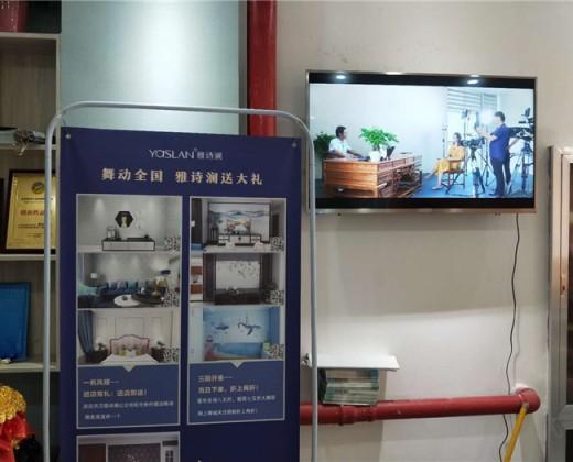 雅诗澜无缝墙布窗帘江苏省徐州市专卖店