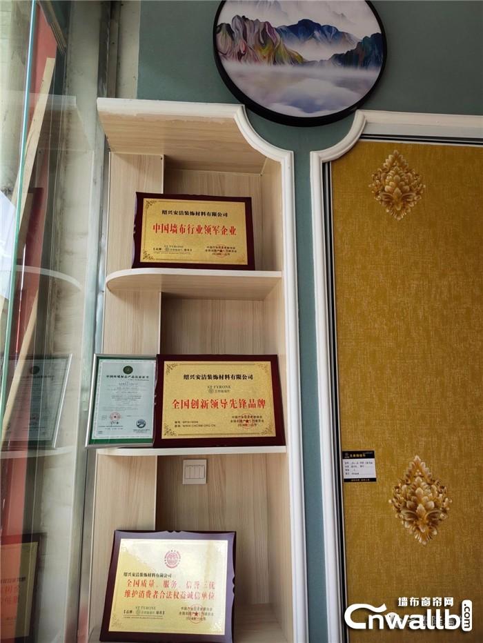 圣泰隆墙布阜阳市临沂商城旗舰店6月18即将盛大开业,让我们拭目以待!