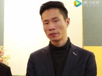 墙布展:可罗雅墙布董事长包林江采访视频