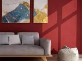 雅诗澜缤纷水果色墙布,带给你一整年的美味感 (4122播放)