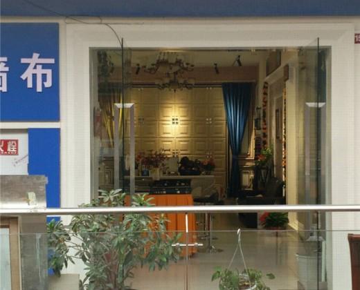 迪马国际墙布四川巴中市专卖店
